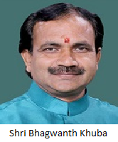 ShriBhagwanthKhuba